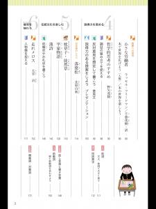 PDFモードの画像