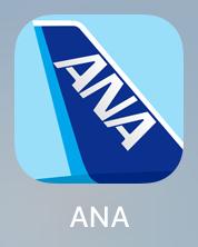 ANAの機内におけるWi-Fi