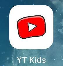 アプリ[YouTube Kids]とタイマー