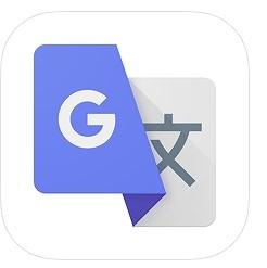 謎の英文FAXもGoogleさんで一発翻訳