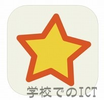 おすすめメトロノームアプリ[METRONOME STAR]