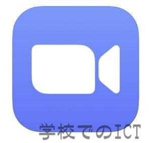 iPadを使ったビデオ会議システムの操作感それぞれ