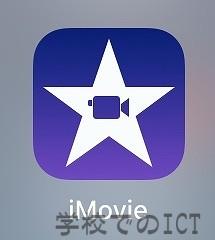 iOS[Keynote]でムービー素材を作成中