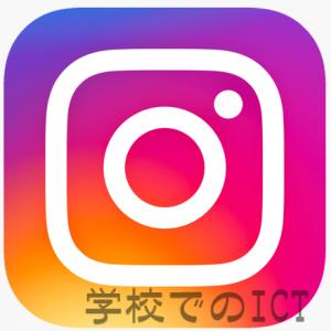 Instagramはじめました☆